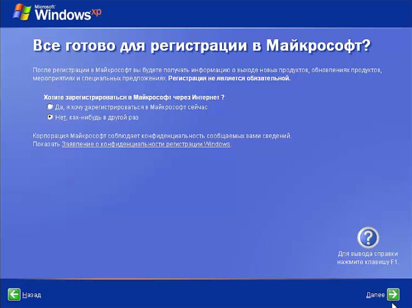 Запуск Windows XP