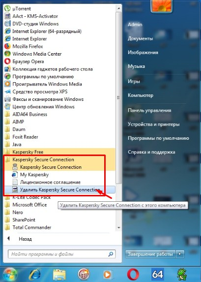 Удаляем kaspersky security connection